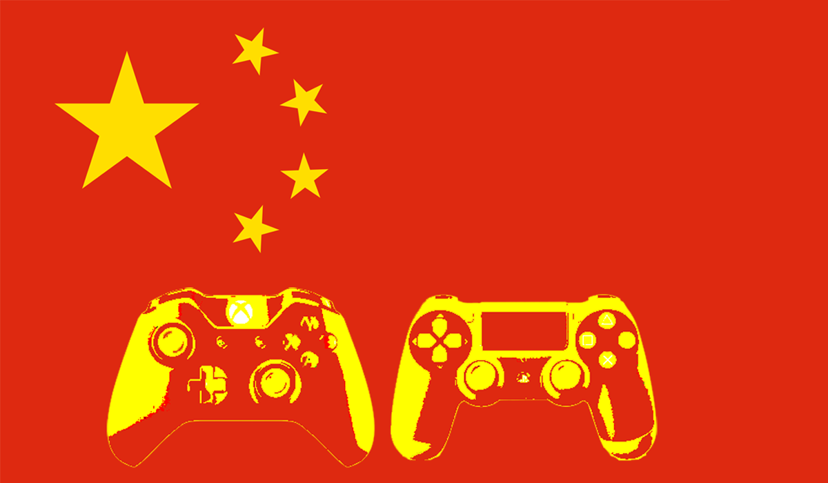 China PS4 Xbox One