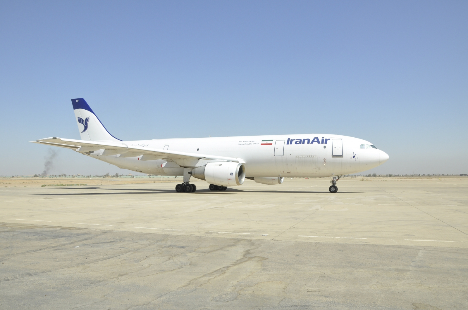 Iran direct flights to US