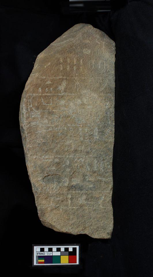 stelae