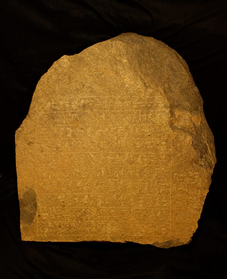 Archaeologists discover ancient Egyptian stelae in Wadi el-Hudi with 'important inscriptions'