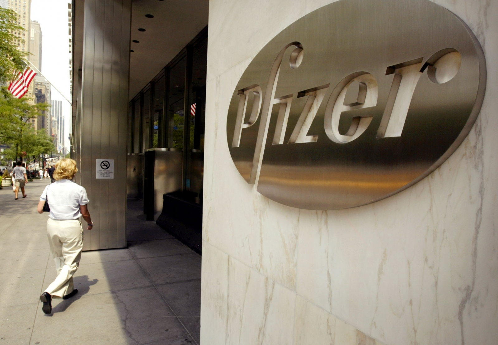 Pharmaceutical giant Pfizer