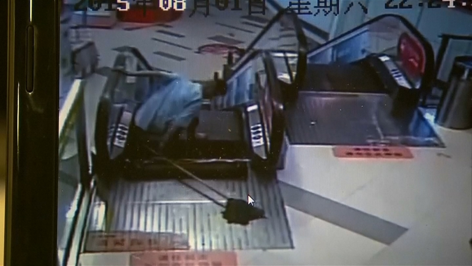 China escalator
