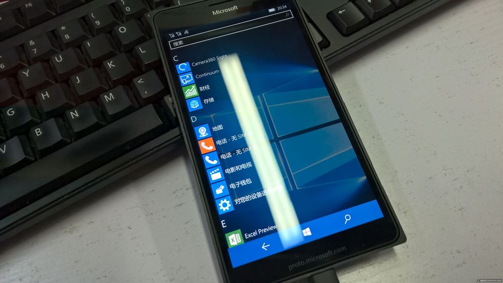 Microsoft Lumia 950 XL leaked