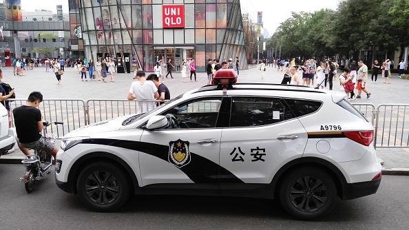 China Uniqlo