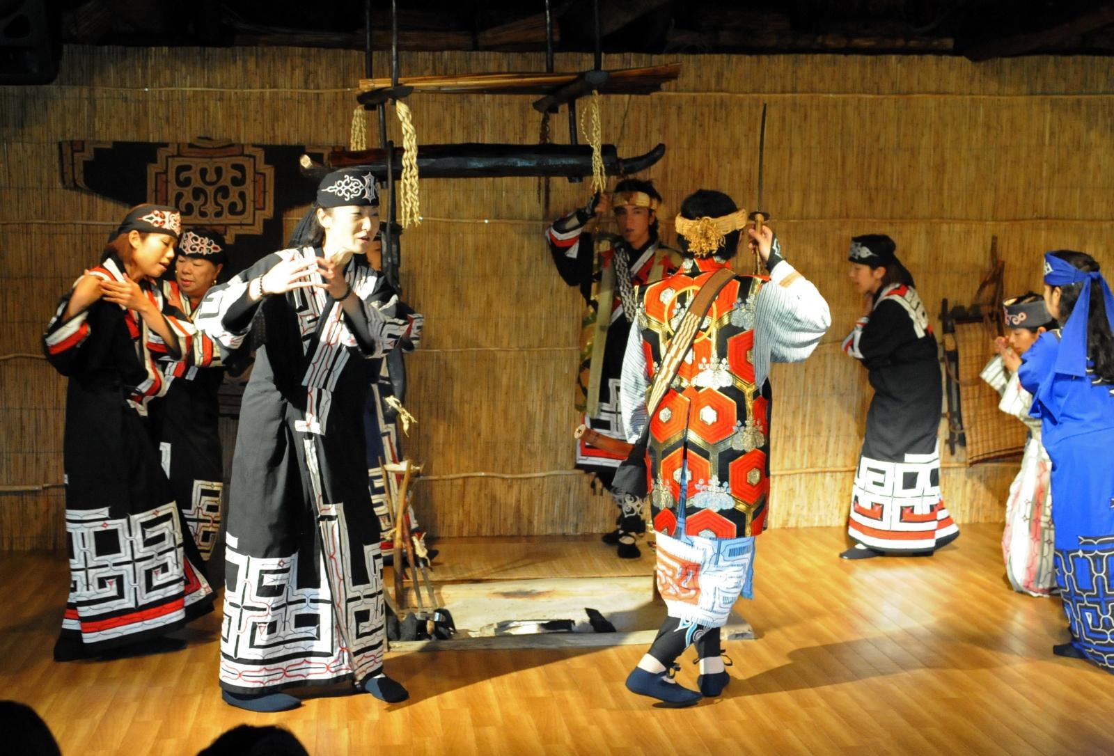Ainu people Japan