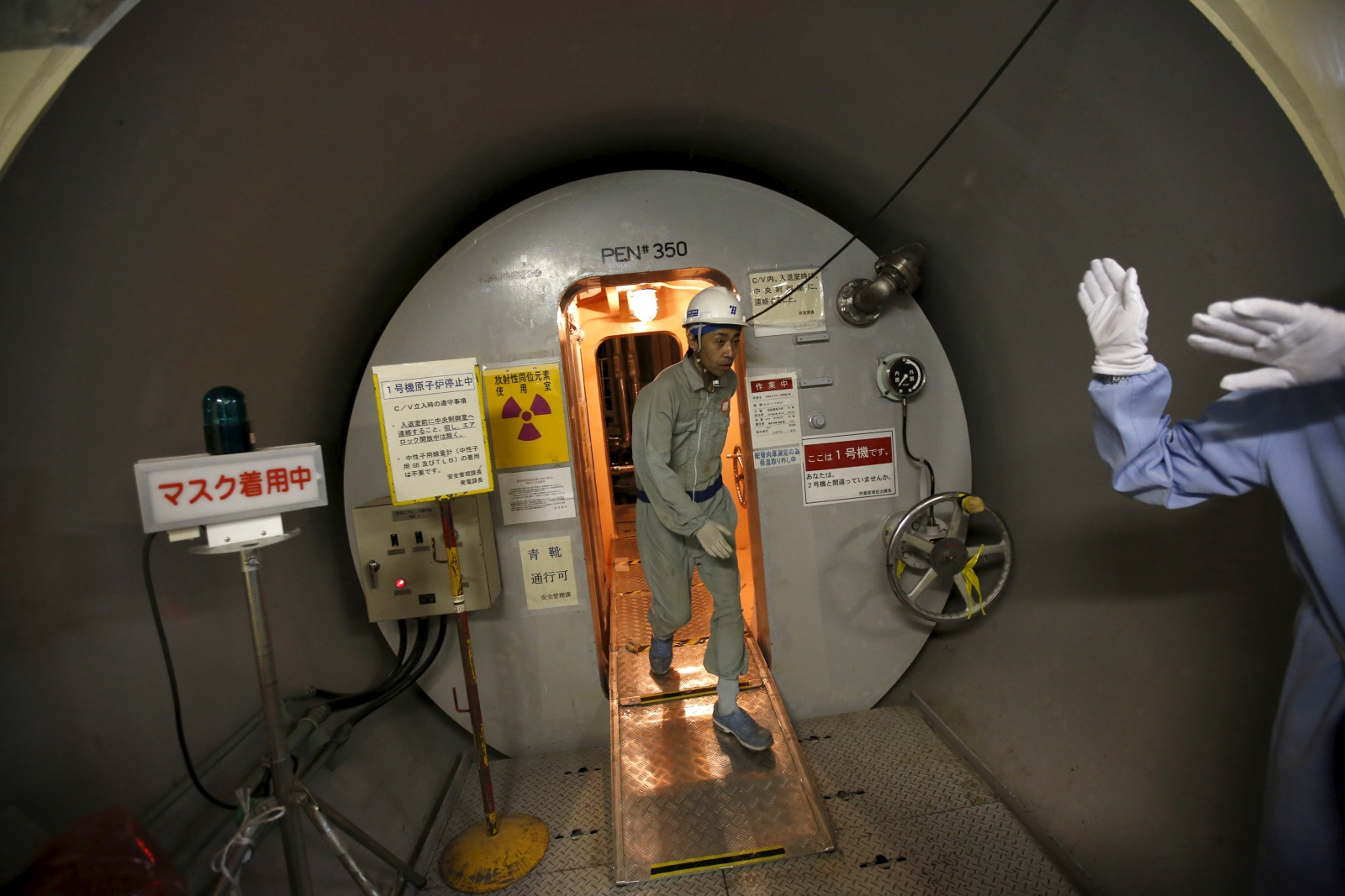 Japan nuclear reactor