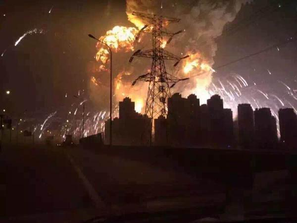 Tianjin explosion China