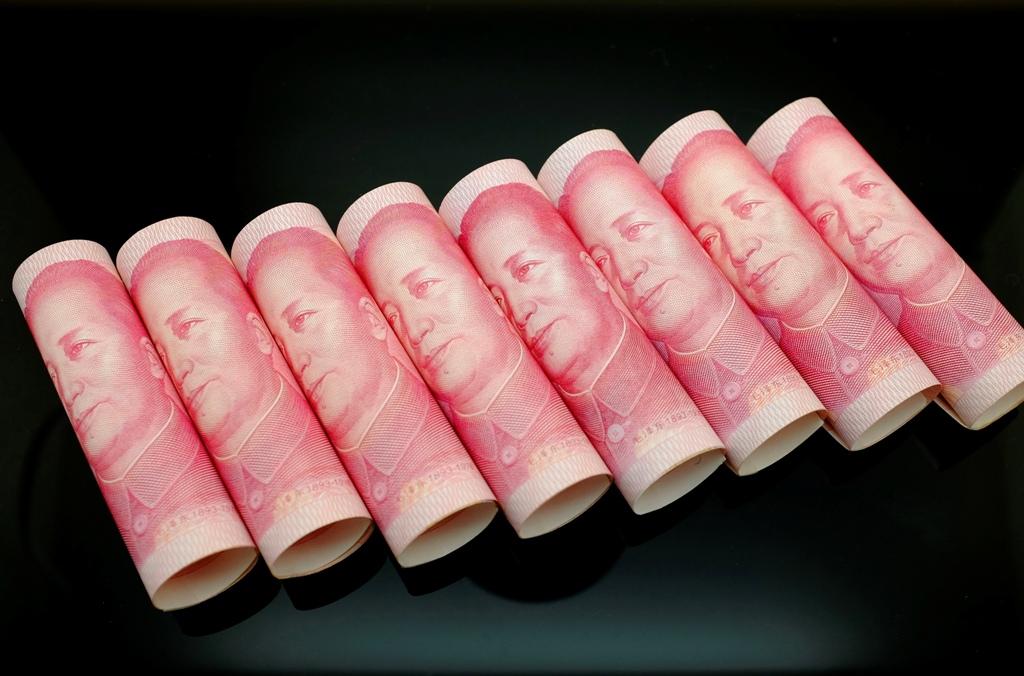 Yuan banknotes
