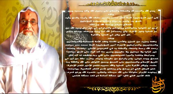Zawahiri pledges allegiance to Taliban