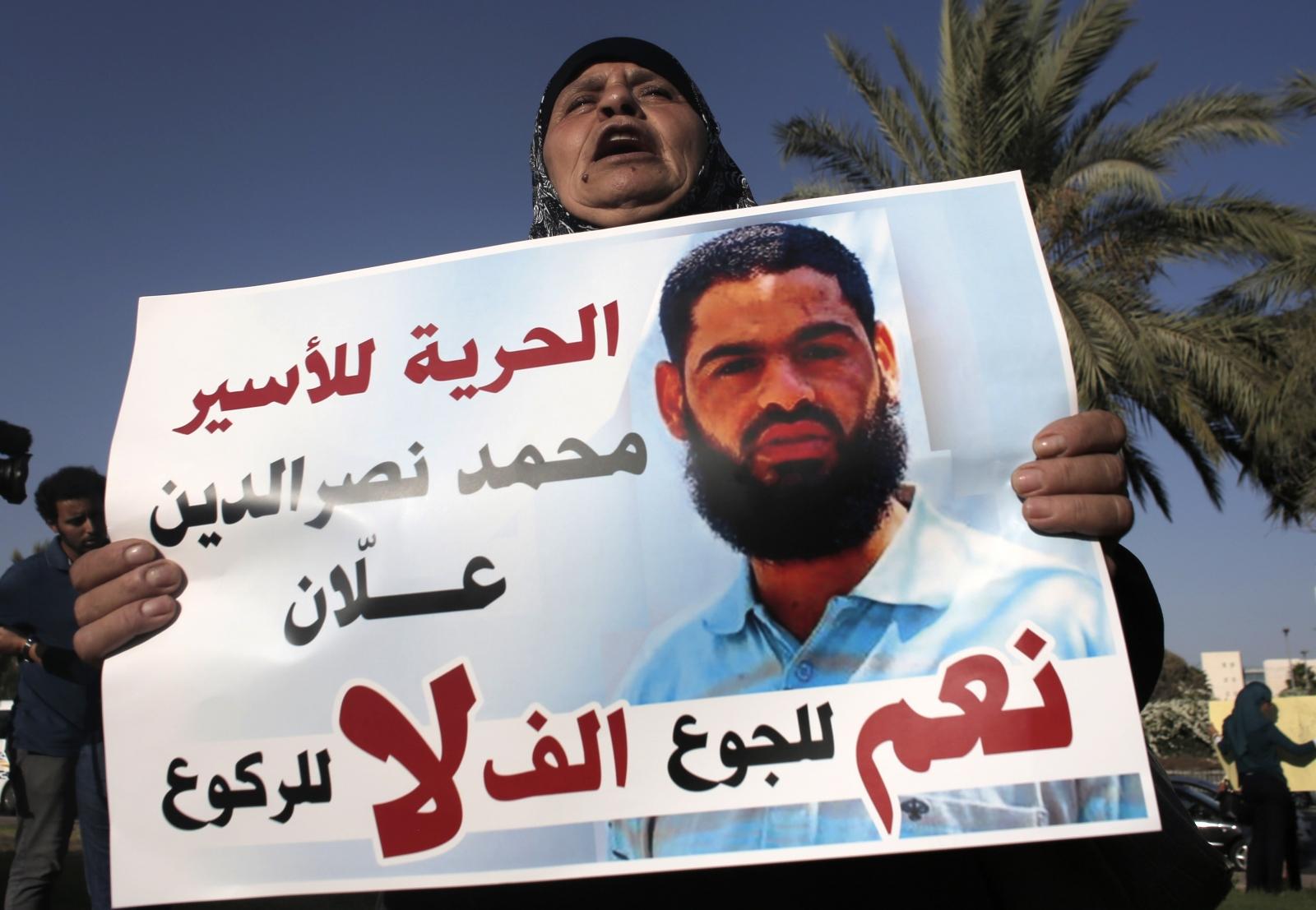 Mohammed Allaan Palestinian prisoner hunger strike