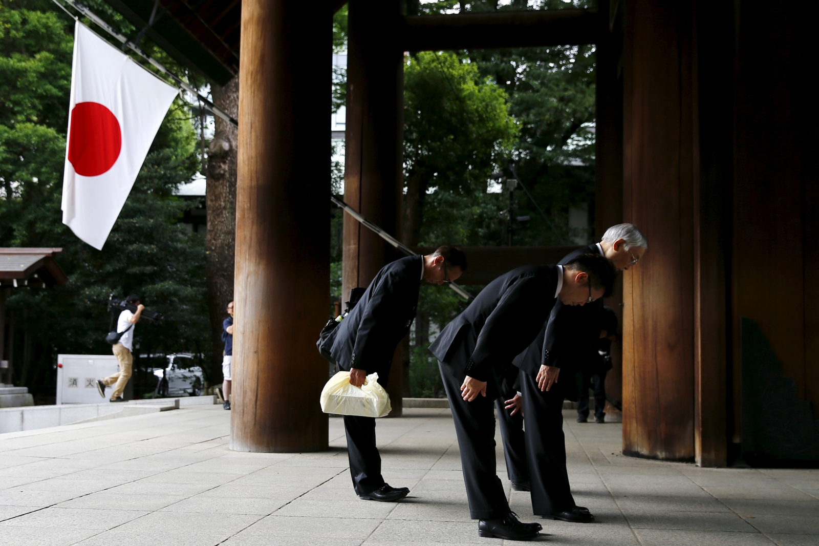 Japan World War II anniversary