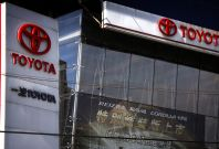 Tianjin Faw Toyota Motor