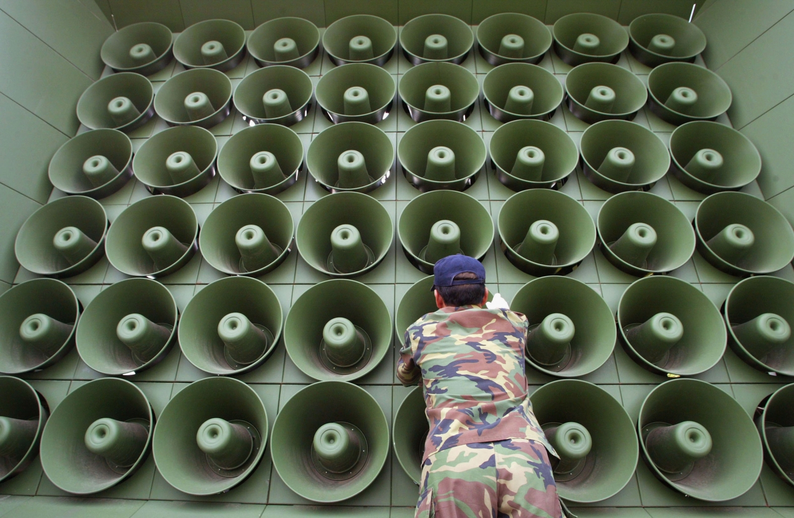 Loudspeaker South Korea