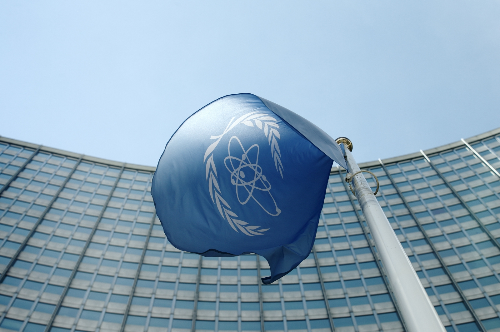 IAEA Iran nuclear agreement