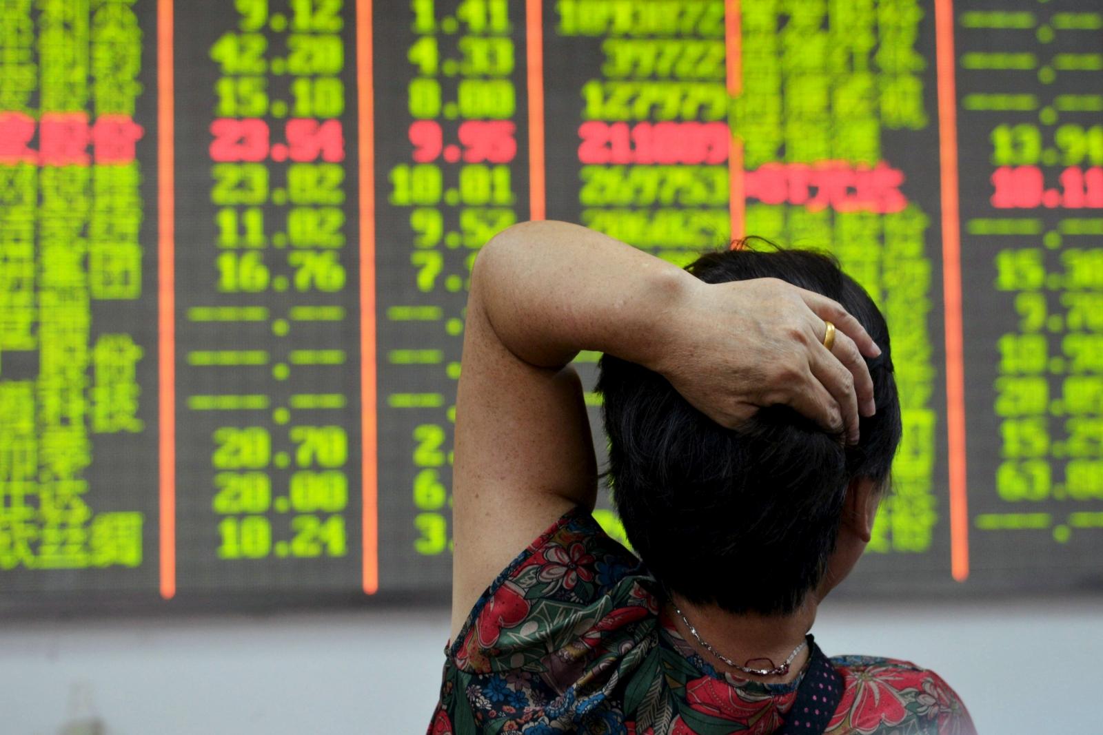Hangzhou brokerage