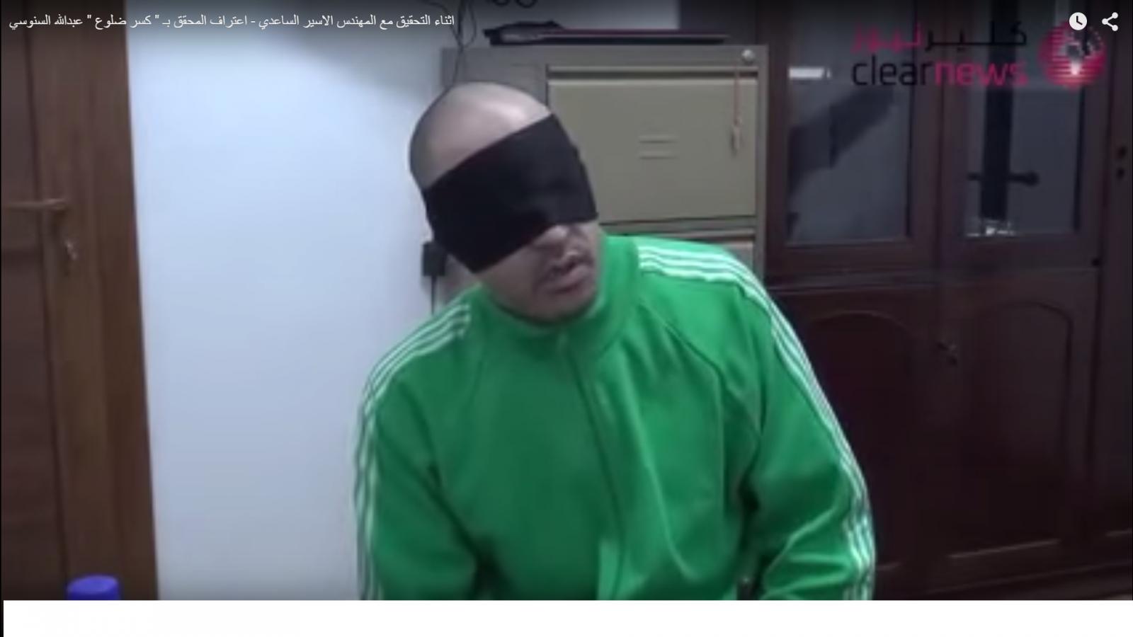 New Gaddafi interrogation videos
