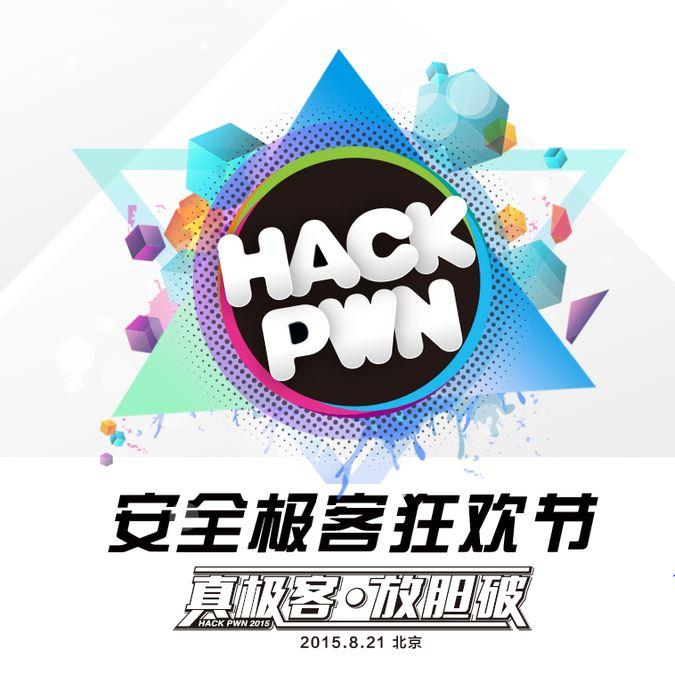 HackPwn