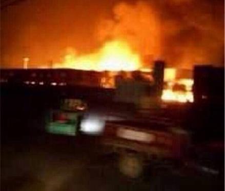 China explosion Shandong
