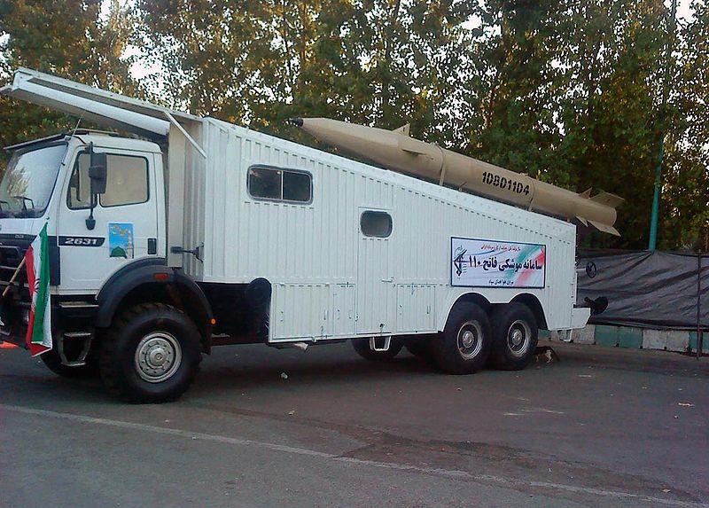Iran ballistic missile