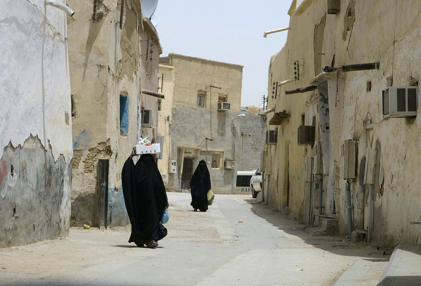 Saudi Arabian women