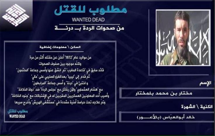 Isis wants Moktar Belmokhtar dead