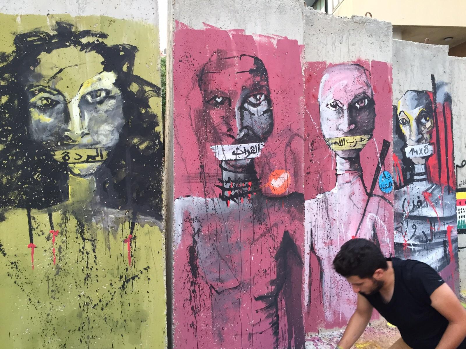Lebanon Beirut wall Philippe Farhat