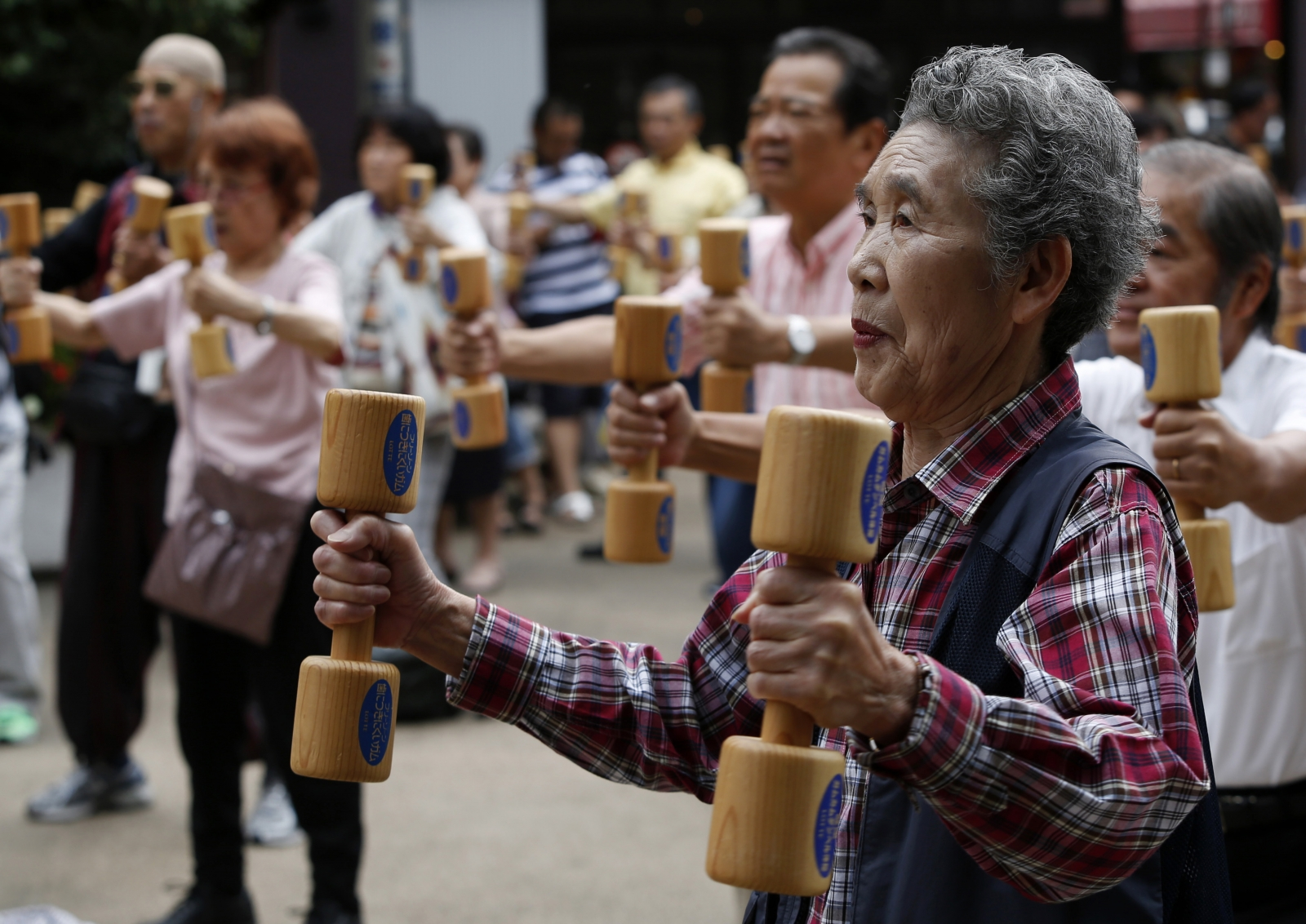 Japan senior citizens