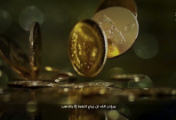 ISIS Dinar Currency Banks