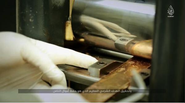 ISIS Islamic State Dinar Ira