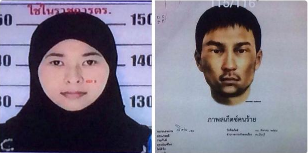 Bangkok Bombing Suspects