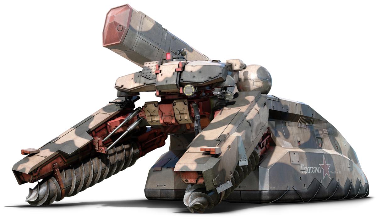 Shagohod MGS3