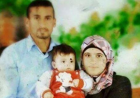 Sa'ad, Ali and Riham Dawabsheh