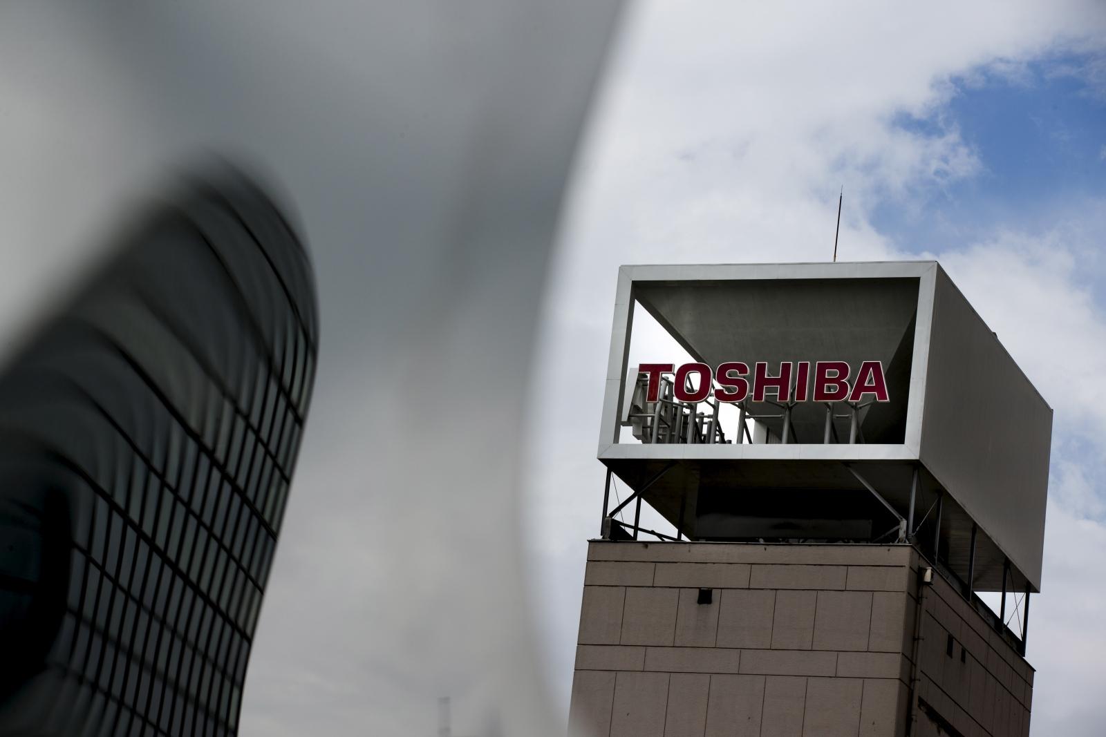 Toshiba headquarters, Tokyo