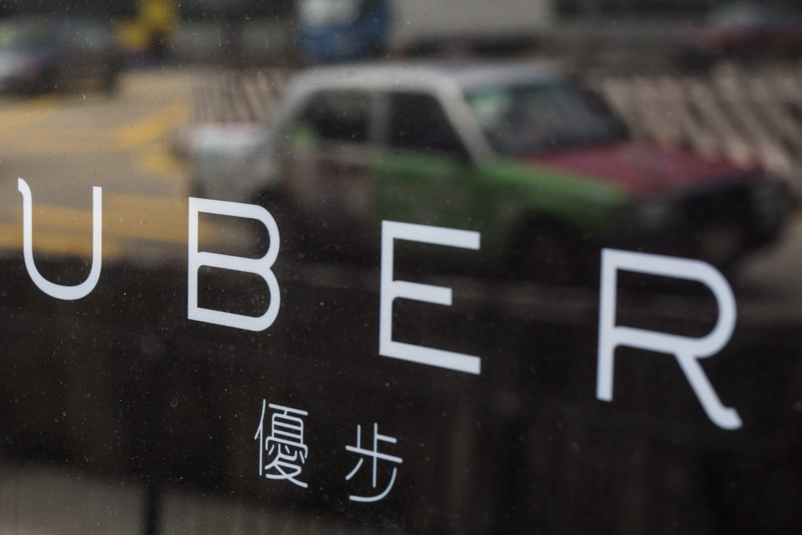 Uber launches UberCommute in China