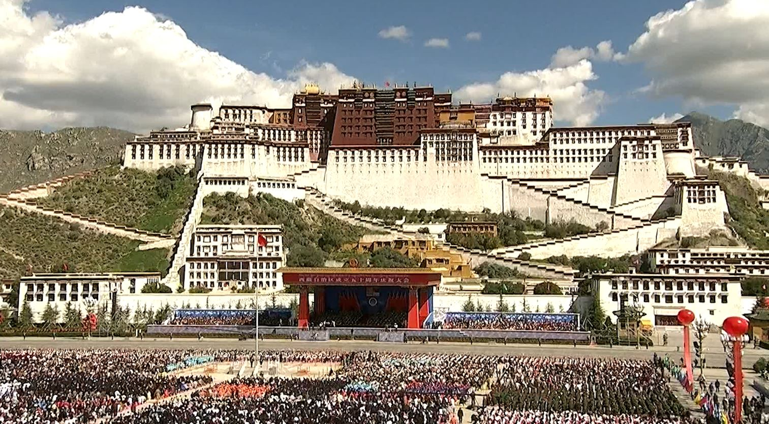 China celebrates Tibet's 50th anniversary