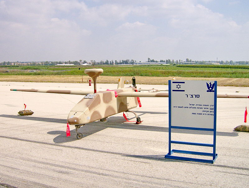 IAI searcher drone
