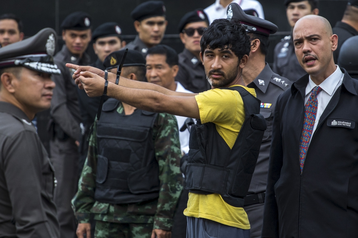 Yusufu Mierili Bangkok bombing suspect