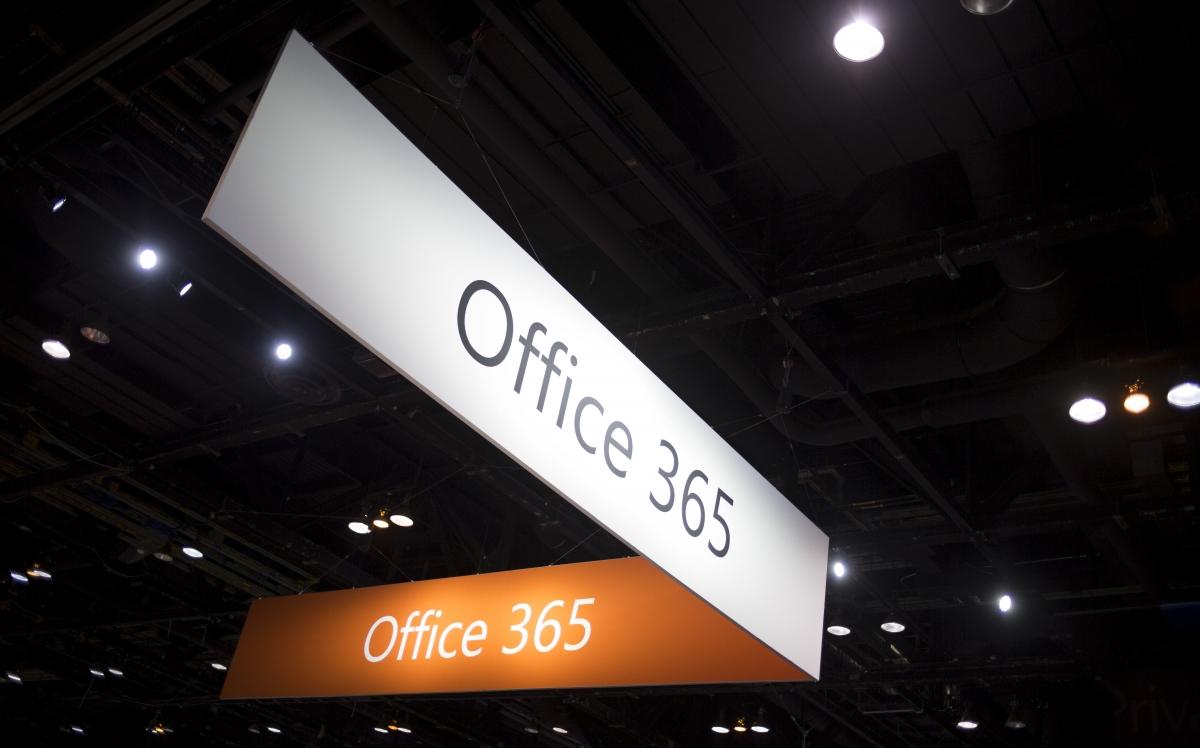 2016 microsoft office 破解