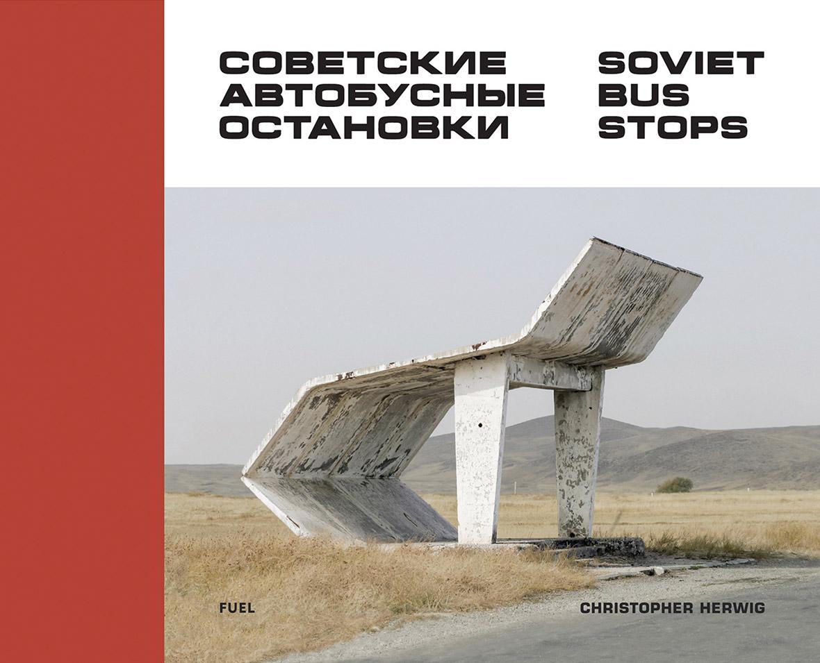 Epic Soviet bus stops