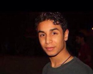 Ali Mohammed al-Nimr
