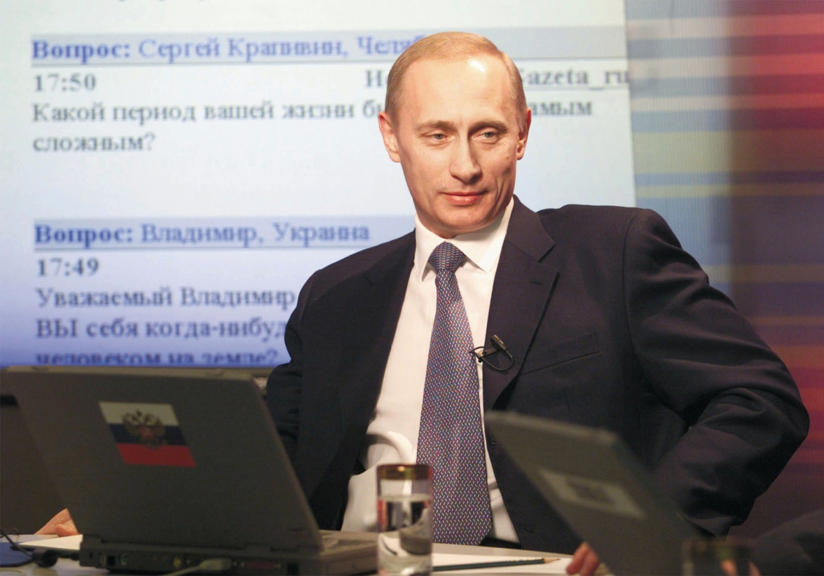 cybersecurity russia f-secure cyberattack dukes