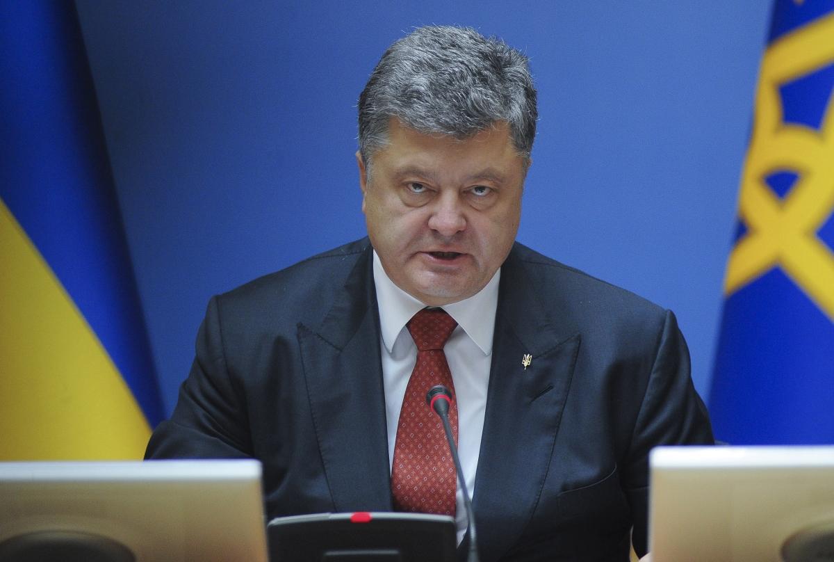 Ukrainian bans BBC journalists