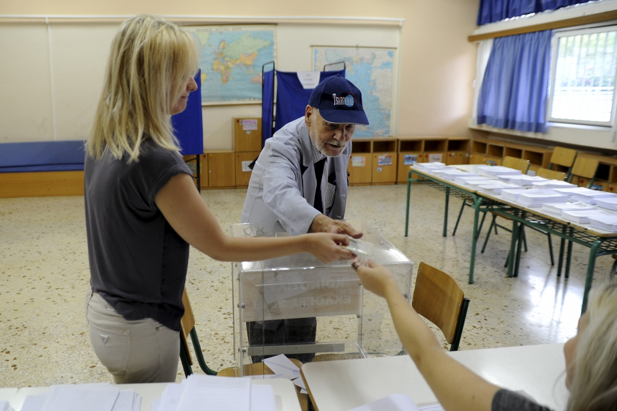 Polling station, Athens