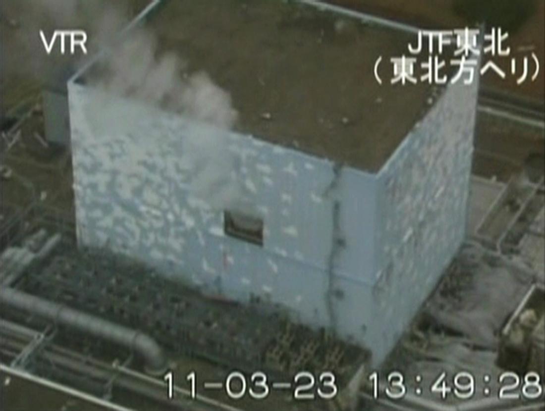 fukushima reactor nuclear