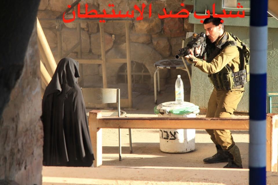 Palestinian woman shot dead Israeli soldier Hebron