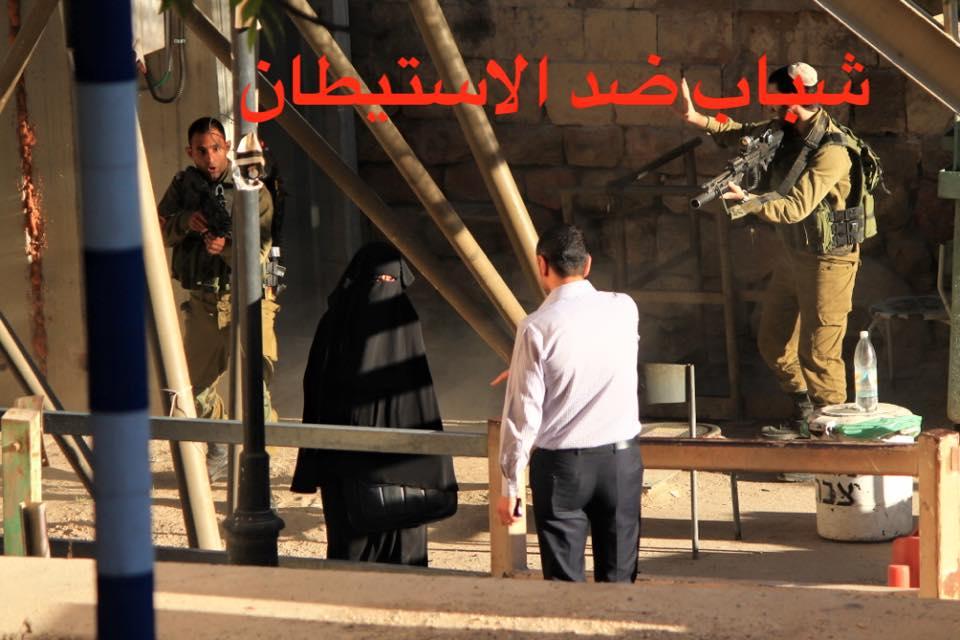 Palestinian woman shot dead Hebron