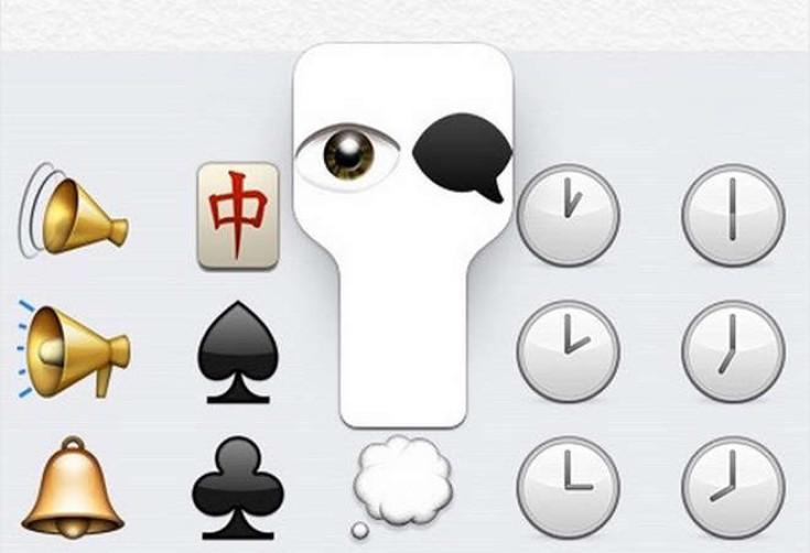 emoji eye speech bubble