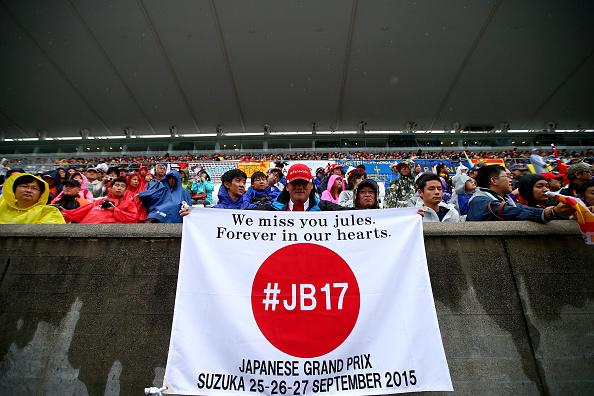 Japanese Grand Prix 2015