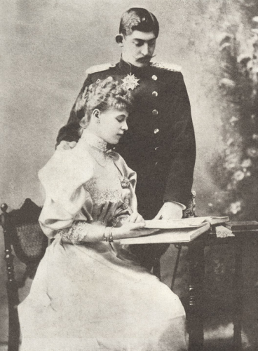 Ferdinand and Marie