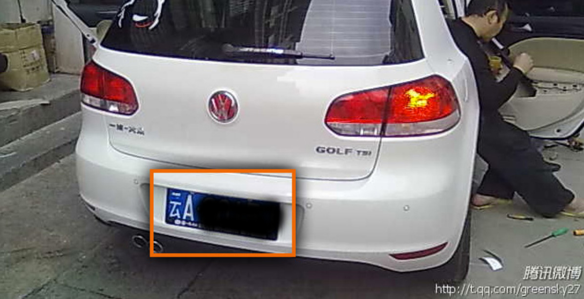 Chinese hack Ge Xing's car
